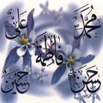 مطالب حوزوی دینی و مذهبی